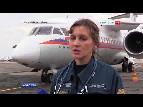 Тяжелобольных пациентов доставили в Санкт-Петербург из Крыма