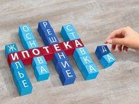 В Минстрое Крыма обсудили вопросы снижения кредитной нагрузки для населения в рамках развития системы ипотечного кредитования