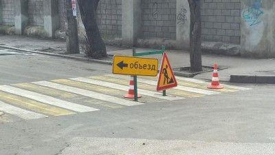 В Симферополе перекроют улицу в центре