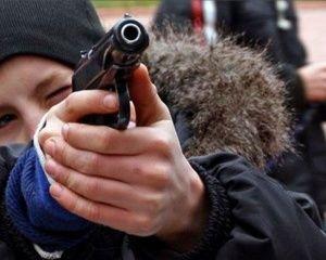Пистолет дал друг: Выяснились подробности стрельбы в гимназии Симферополя