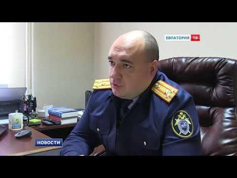 Конфликт двух водителей на дороге в Евпатории завершился убийством