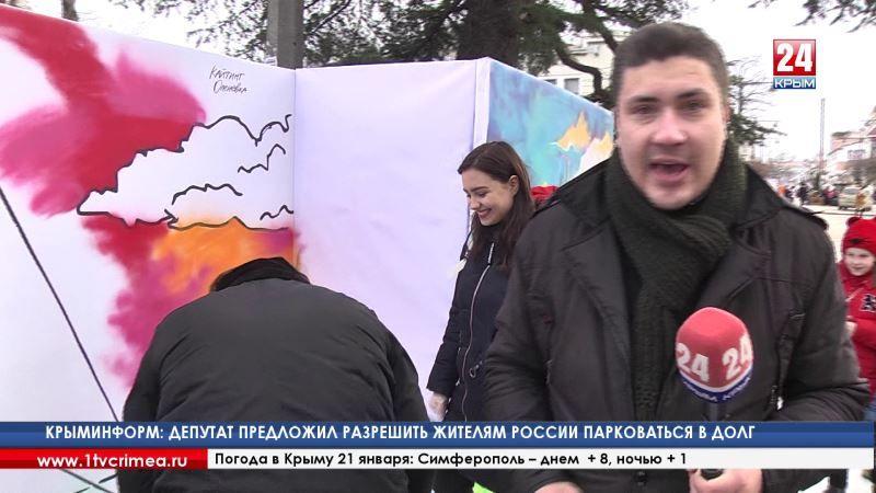 В День Республики Крым «заиграл» новыми красками