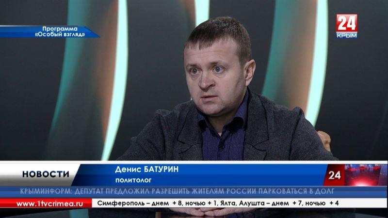 Денис Батурин: Новый закон о так называемой реинтеграции Донбасса Крыму не угрожает
