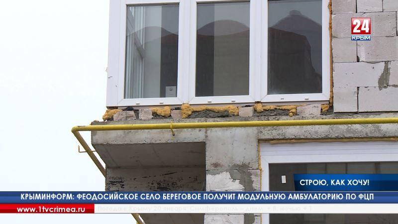 С. Аксёнов: «В службе госстройнадзора Крыма необходимо провести служебное расследование и реорганизацию»