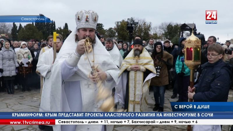Богоявление Господне в Крыму: В Херсонесе провели литургию, омовение в море, а в Керчи побоявшиеся войти в холодную воду подставляли лица под дождь