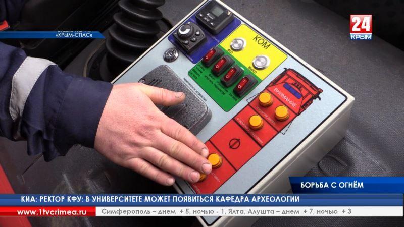 Больше трехсот человек спасли крымские пожарные за три года существования пожарной охраны Республики