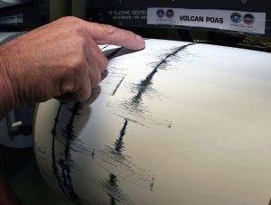 Рядом с Крымом произошло мощное землетрясение