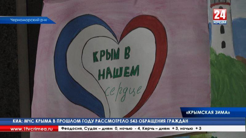 Российские звёзды выступили в Черноморском для детей с ограниченными возможностями здоровья