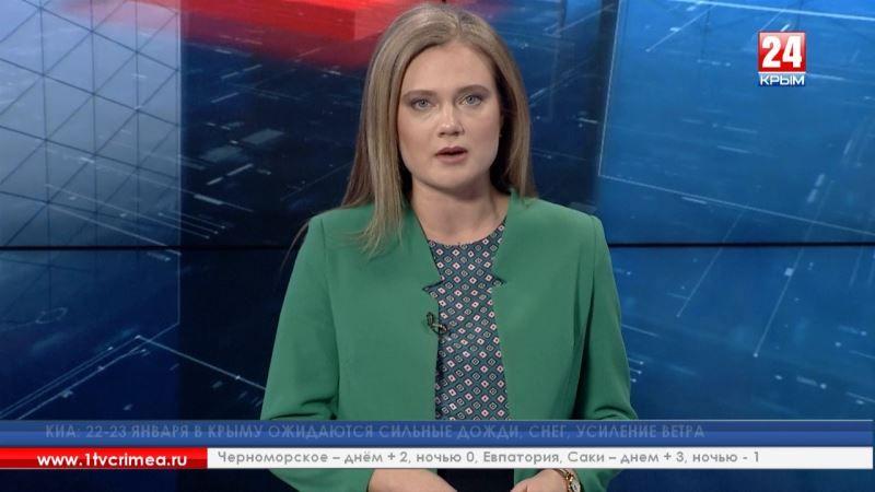 Работа керченской паромной переправы приостановлена из-за сложных погодных условий