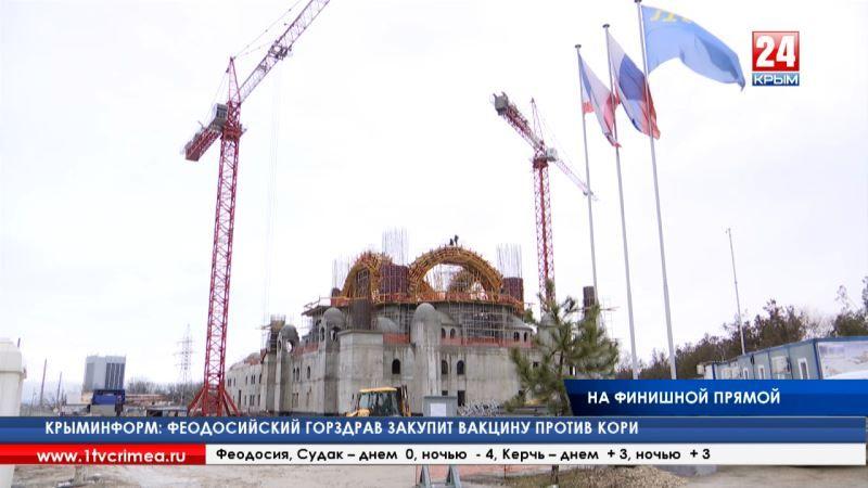 Строительство Соборной мечети в Симферополе завершено на 80%