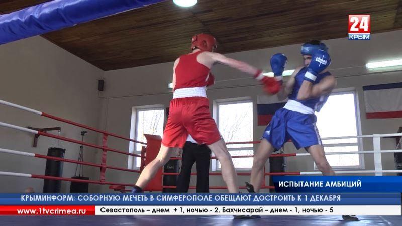 В Симферополе прошло первенство Крыма по боксу среди юниоров. Победители поедут на чемпионат страны в феврале