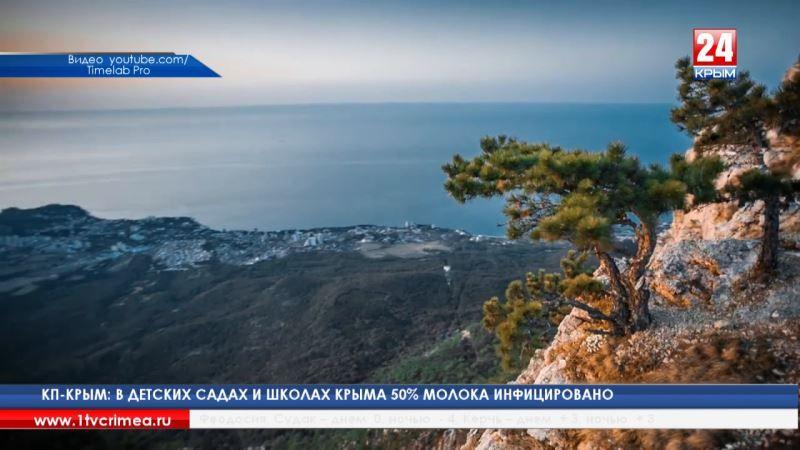 Полуостров в объективе: выставка фоторабот конкурса об особо охраняемых природных территориях Крыма открыта в профильном министерстве Республики