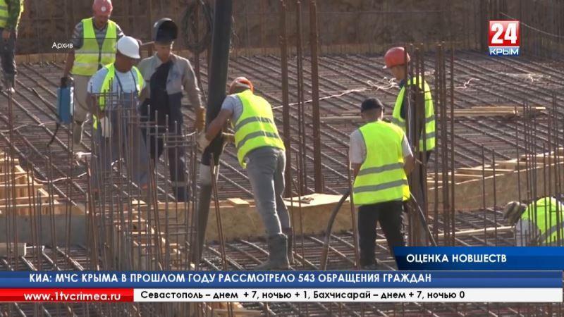 Крымская система контроля за объектами ФЦП впечатлила федеральных экспертов