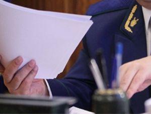 Прокуроров предлагают увольнять из-за отказа возбуждать дела