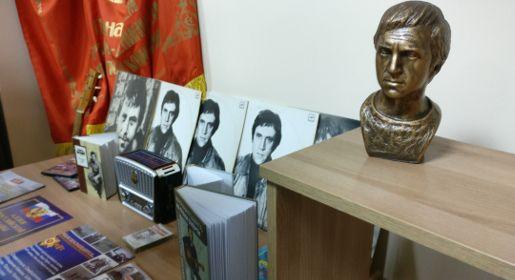Первый в Крыму музей Высоцкого открылся в Симферополе