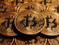 Минфин РФ опубликовал законопроект о регулировании криптовалюты