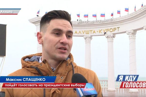 Что крымчане ждут от выборов Президента РФ