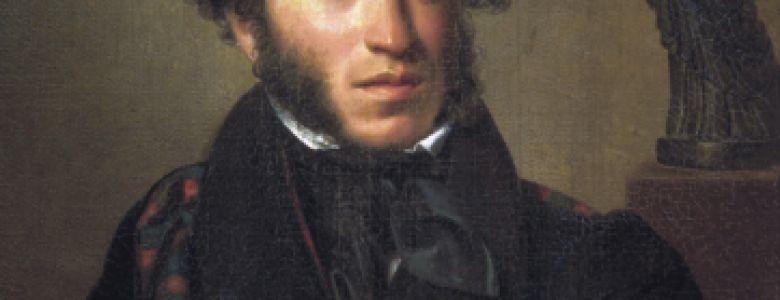 В Гурзуфе пройдет выставка прижизненных изданий произведений Александра Пушкина