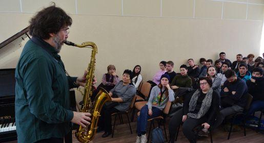 Итальянский саксофонист провел мастер-класс для студентов Симферопольского музучилища