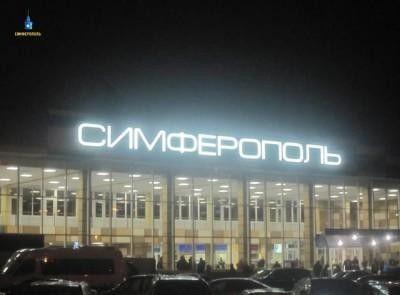 Вылеты из Симферополя переносятся в терминал В аэропорта