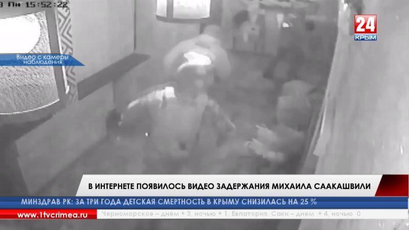 В интернете появилось видео задержания Михаила Саакашвили