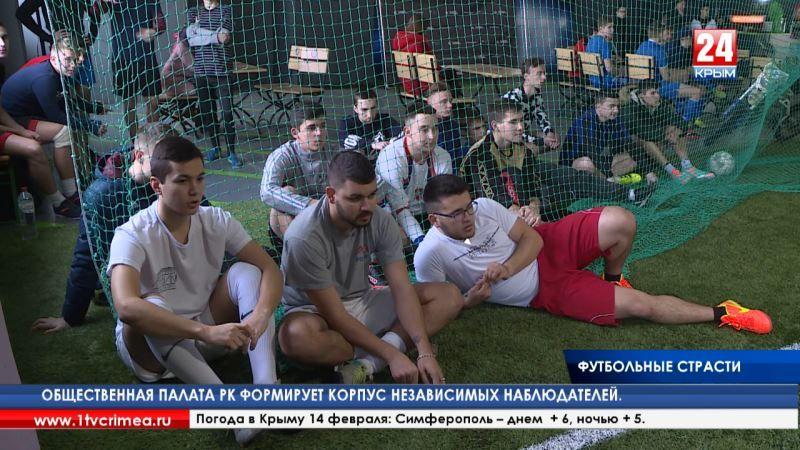 Представители студенческих команд республики в рамках турнира «Кубок лидера» сыграли в мини-футбол