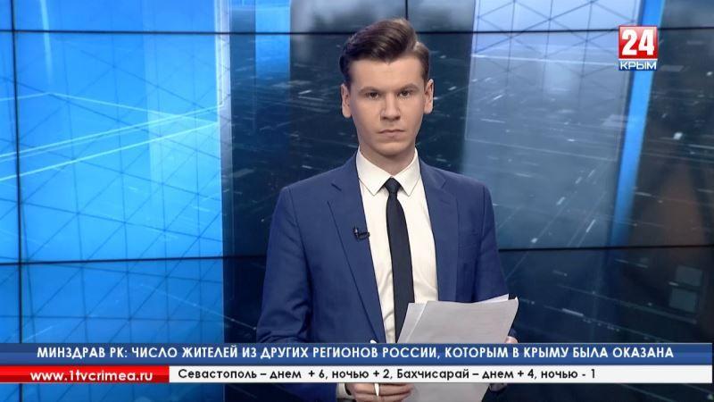 Коррупция и мошенничество: перед судом предстанет чиновник из Ялты