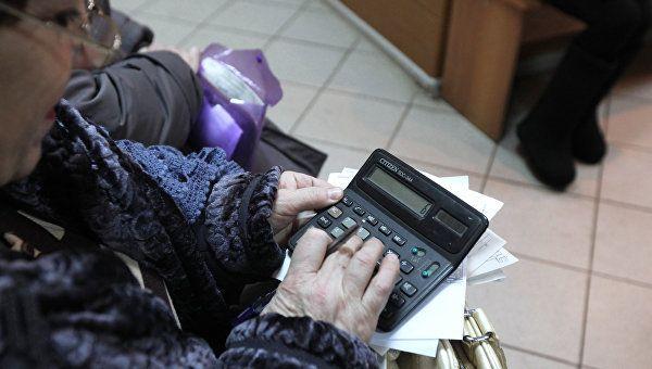 Кто и куда должен платить за капремонт в Крыму