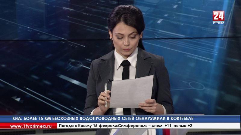 15 февраля с 08:00 до 17:00 на некоторых улицах Симферополя будет отключено электроснабжение
