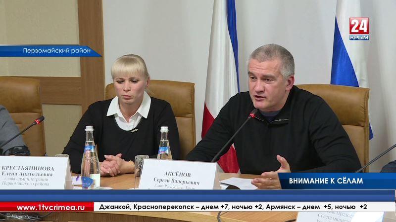 С. Аксенов: «До 2022-го года все сёла Первомайского района будут газифицированы»