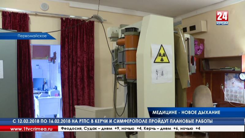 Раритету в больнице не место: жители Первомайского пожаловались на старое медицинское оборудование в ЦРБ