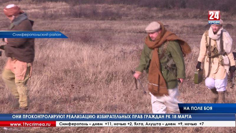 Увидеть войну. Крымские школьники наблюдали за реконструкцией операции в Панджшерском ущелье в Афганистане