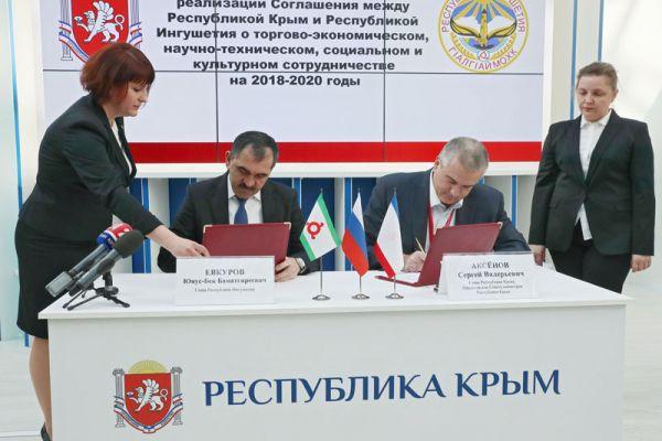 Подписано соглашение осотрудничестве между Пензенской областью иКрымом
