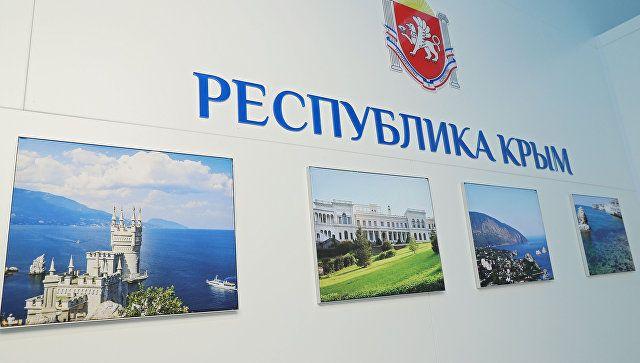Крым будет сотрудничать с Чувашией Самарской и Ярославской областями