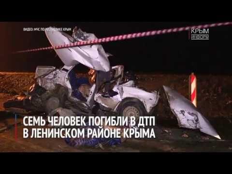 Причиной ДТП с семью погибшими в Крыму могла стать ошибка при обгоне
