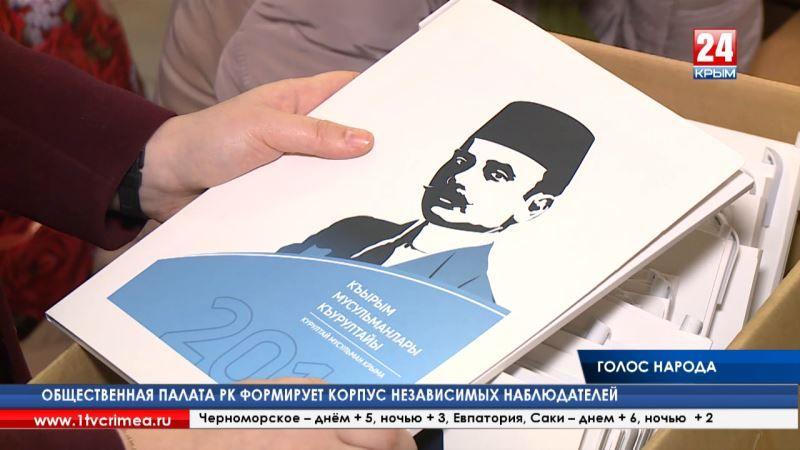 Мусульмане Крыма потребуют от Германии возместить ущерб, нанесённый фашистами в годы Великой Отечественной войны