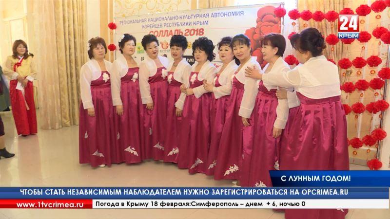 Новый год по лунному календарю отметила корейская диаспора в Симферополе