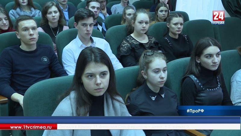 Заяви о себе на видео #ПроРФ: творческая акция от Федерального агентства по делам национальностей запустили в Крыму