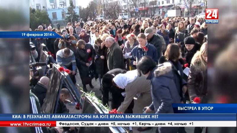 На базе «Кизилташ» в Краснокаменке почтили память бойцов, погибших при исполнении служебного долга 18 февраля 2014 года в Киеве