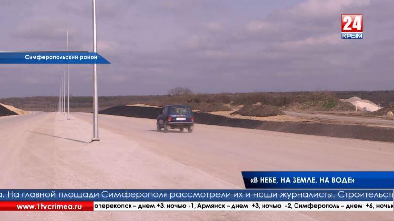 В тринадцати городах и восьми посёлках Крыма открылась выставка «В небе, на земле, на воде»