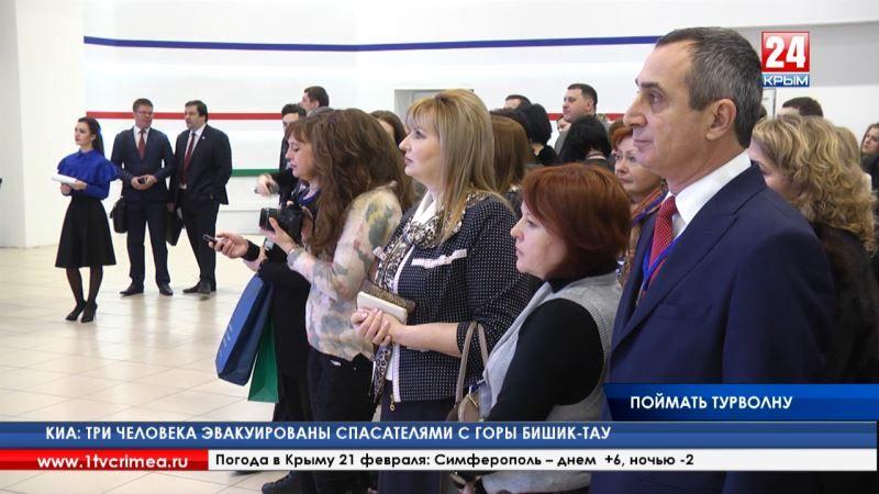 Налаживание чартерных рейсов и путёвки на отдых за счёт работодателей – на форуме «Открытый Крым» обсудили пути развития социального туризма и увеличения турпотока