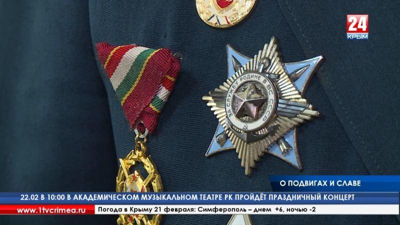 Урок мужества, посвящённый столетию создания Красной Армии, прошёл в школе №23 Симферополя