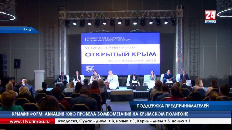 В. Волченко: «Очень часто бизнесу неизвестно, какие инструменты поддержки существуют»