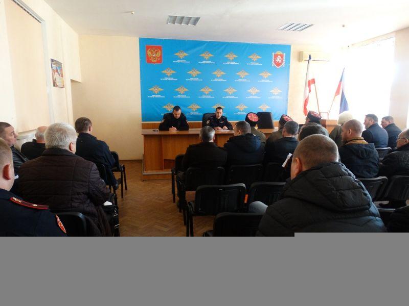 В Симферополе состоялось совместное совещание по охране общественного порядка