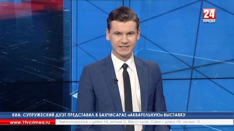 Штормовое предупреждение. 22 и 23 февраля в Крыму ожидается сильный ветер