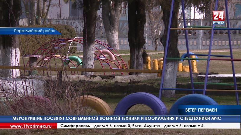 Не хуже, чем в столице. Жители Первомайского района рассказали сенаторам от Крыма об изменениях в своём регионе