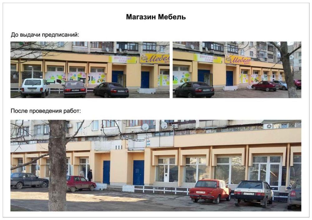 Евпатория становится стильным городом