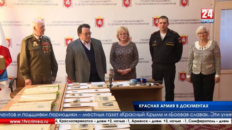 Выставка, приуроченная к 100-летию создания Красной Армии, открылась в Госкомитете по делам архивов