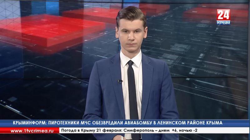 Преступную группировку, вымогавшую деньги у частного предпринимателя, задержали в Крыму