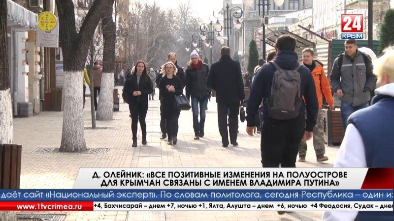 Эксперты: «Для Крыма эти выборы будут особенными»